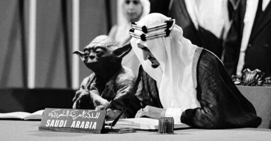 saudi yoda